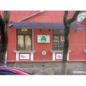 Козырек из поликарбоната над балконом, Крым, 2005 г., ТМ Stronex