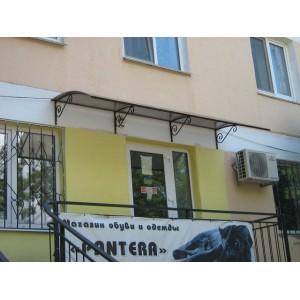 Козырек из поликарбоната, Симферополь, Крым, ТМ Polygal, 2012 г.