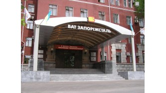 Навес над входом в центральное здание ПАО «Запорожсталь»