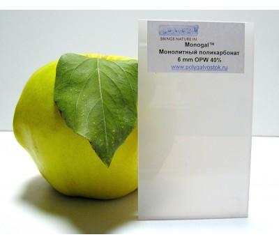 8 мм цветной, Monogal, Монолитный поликарбонат