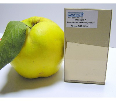 10 мм цветной, КАРБОГЛАСС, Монолитный поликарбонат