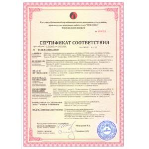 Пожарный сертификат Polivan Group